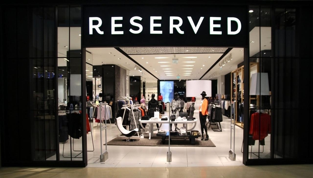 Магазин Reserved Каталог Одежды Официальный Сайт